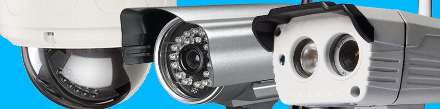 Caméra IP extérieure