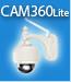 Voir la fiche produit CAM360Lite